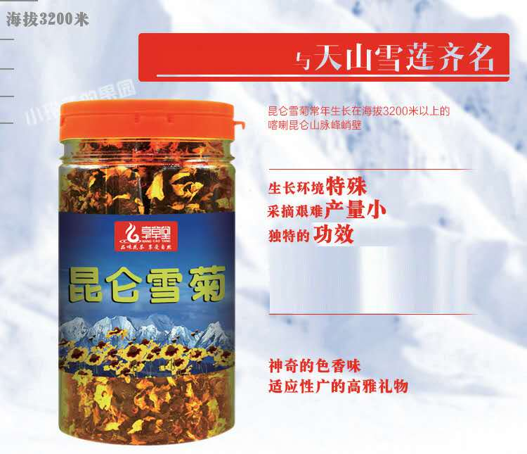 Kunlun Snow Chrysanthemum, A Specialty Of Xinjiang, Comes From The Hetian Area Of SouthernXinjiang. It Is Harvested By Hand And