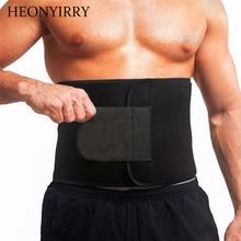 Новая акция, спортивные аксессуары, пояс для поддержки спины, поясничный пояс, Нижняя Талия, двойная регулировка, облегчение боли в спине, поддержка талии