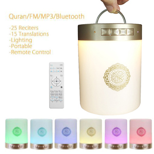 New 3D Quran LED Lamp Colorful Wireless Bluetooth Speaker Night Light Muslim Speaker MP3 FM TF Card Radio Remote Kids Adult Gift