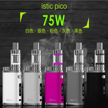 High-power electronic cigarette set 75W stick Pico charged steam smoke for men and women to quit smoking(China)