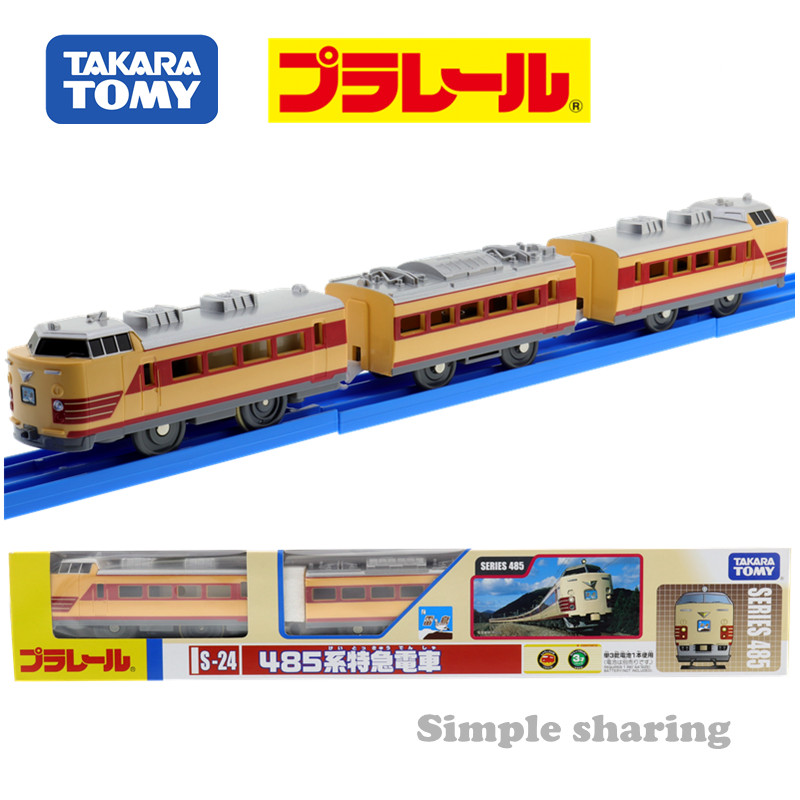 Takara Tomy Plarail S-24 485 Limited Express Train Model Train Model Railroad