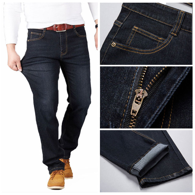 28-50 Big Size Man Pants High Stretch Straight baggy Trousers Fashion Casual Black Blue Denim Male Business Jeans Classic 66
