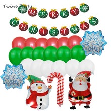 Twins Party Christmas Festival Balloons Kit Props Supplies Decorations New Year Set