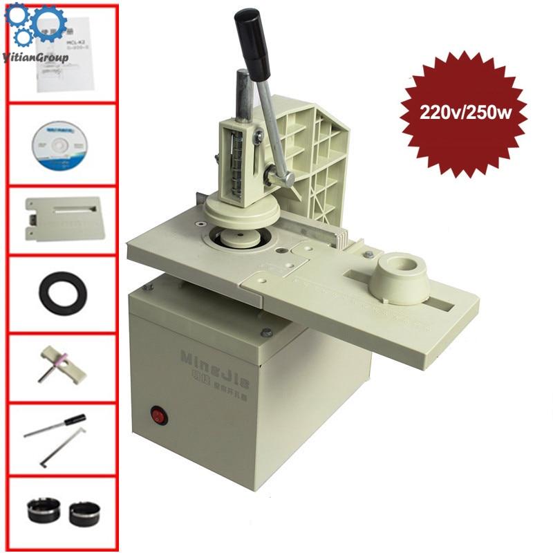 Curtain Punching Machine 220v K2 Curtain Puncher Hole Opener Curtain Drilling Machine +2 Knife Head 250w