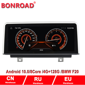 Bonroad 8Core Android 10.0 Ram4G Rom64G /128G Car Multmedia Video Player for 1Series F20 F22 NBT system autoradio gps Wifi image