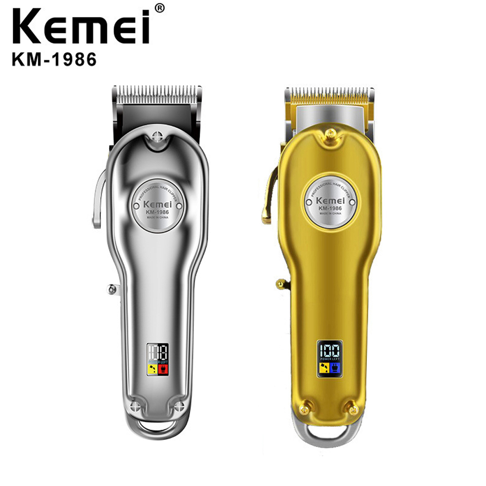 Kemei All-metal Barber Professional Hair Clipper KM-1986 1986+PG Electric Cordless LCD Hair Trimmer Hair Cutting Machine