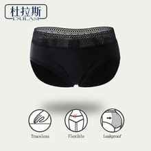Antibacterial Four Layers of Leak-proof Black Menstrual Woman Underwear Lace Breathable Physiological Period Panties DULASI
