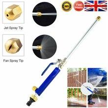Pistola ad acqua ad alta pressione per auto Jet Garden Washer tubo bacchetta ugello spruzzatore irrigazione Spray Sprinkler strumento di pulizia