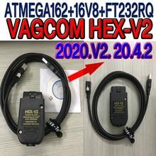 VAGCOM 20,4 VAG COM 20.4.1 новейший VAG HEX V2 интерфейс для VW AUDI Skoda Seat VAG 20,4 английский польский немецкий французский Atmega162