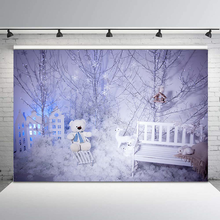 Christmas Winter Snowflakes Photography Backdrops Silver Glitter Twig Cute Bear Children Portrait Backgrounds for Photo Studio