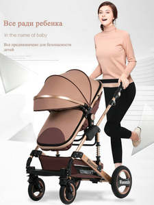 Baby-Stroller Four-S...