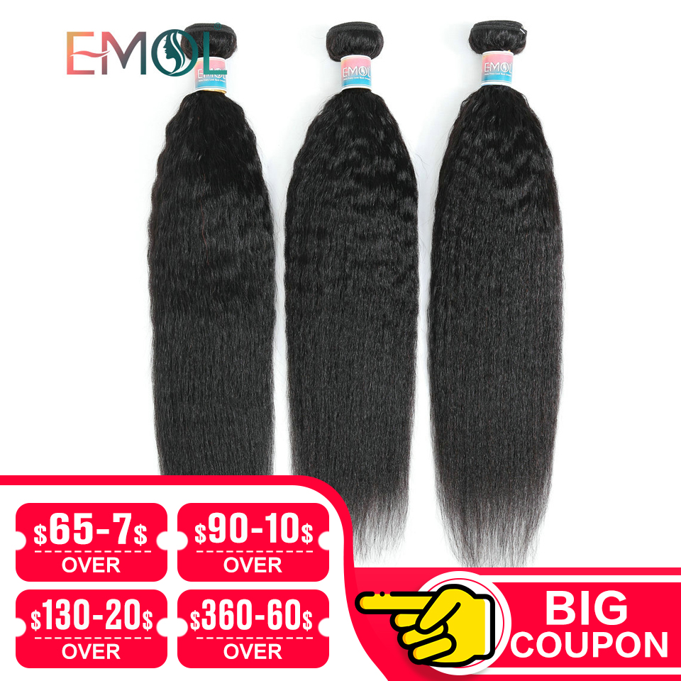 Emol Indian Hair Bundles Kinky Straight Human Hair Weave Bundles Non-Remy 8-28inch Coarse Yaki Hair 1/3/4 Pc/Lot