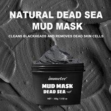 Reduces Blackheads Pores Acne Oily Skin 100g Israel Pure Dead Sea Mud Mask Moisturizing Exfoliating Blackhead Mud Mask