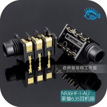 1pcs/5pcs השוויצרי Neutrik NRJ6HH AU חצי חוט 6.35mm לאוזניות עבור Lahmann ארטמיס אוזניות מגבר