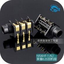 1pcs/5pcs Swiss Neutrik NRJ6HH-AU half thread 6.35mm headphone jack For Lahmann Artemis Headphone Amplifier