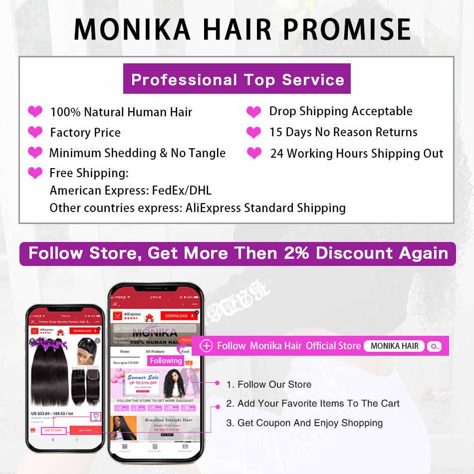 Monika 4x4 бразильский закрытие свободные глубокие синтетические волосы волнистые человеческие синтетические волосы Средний коричневый швейцарская шнуровка не remy натуральный волос