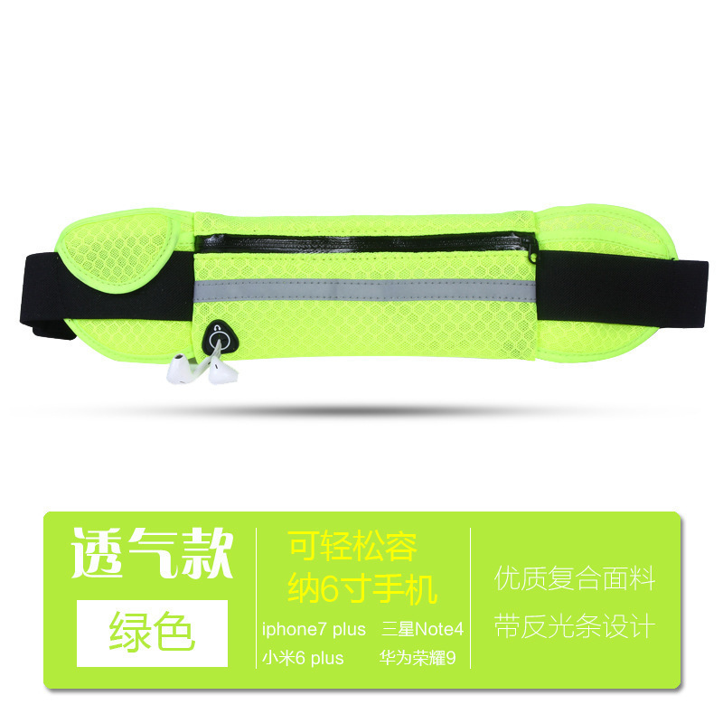 Waist Bag Running Belt Waterproof Mobile Phone Holder Pouch Jogging Waist Belly Bag Gym Fitness Bag Outdoor Sport For IPhone