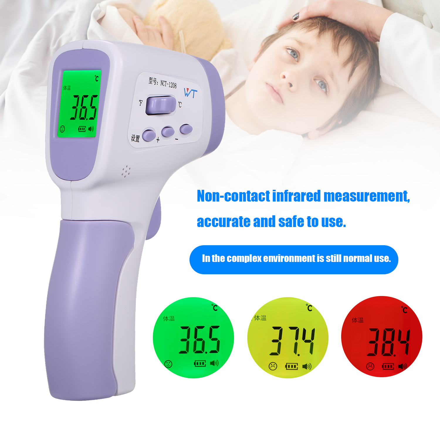 Non Contact IR Thermometer Baby Infrared Thermometer Forehead Digital Temperature Measure IR Temperature Gun for Baby Adults