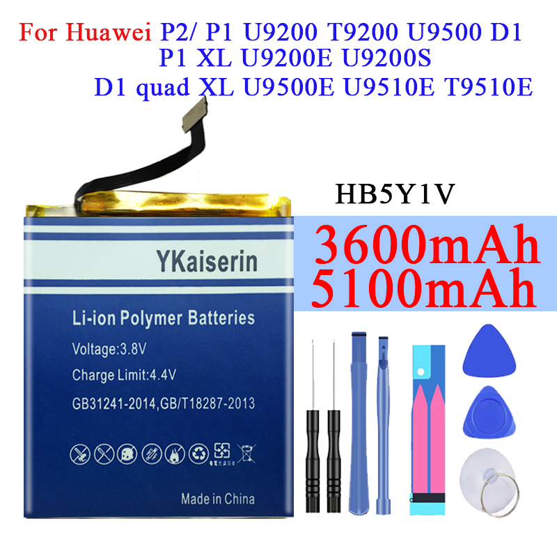 Battery HB5Y1V For Huawei Ascend P2P1 U9200 T9200 U9500 D1 P1 XL U9200E U9200S / D1 Quad XL U950 Li-polymer Batteria +Track Code(China)