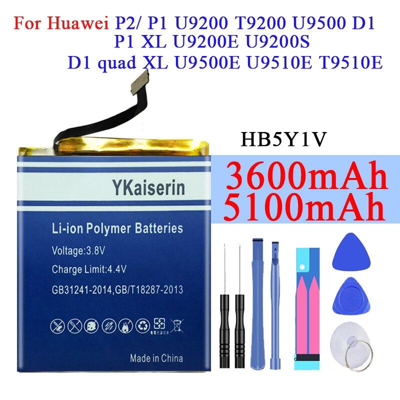 Battery HB5Y1V For Huawei Ascend P2P1 U9200 T9200 U9500 D1 P1 XL U9200E U9200S / D1 Quad XL U950 Li-polymer Batteria +Track Code(China)