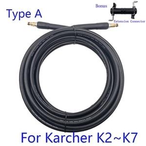 Image 1 - 6 8 10 mètres connexion rapide avec Extension de lave auto tuyau pistolet haute pression laveuse tuyau fonctionnant pour Karcher k series