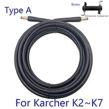 6 8 10 medidores de conexão rápida com a mangueira de extensão da arruela de carro arma de alta pressão da arruela que trabalha para karcher k series