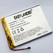 Rechargeable  Battery 3.7V 2000mAh FOR E BOOK PocketBook 650  PB650 BATTERY