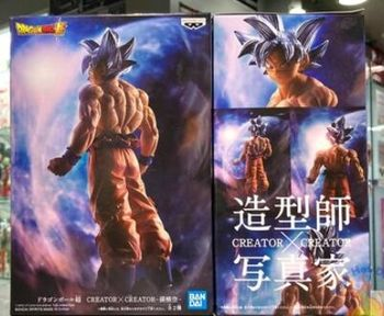 Original Banpresto creator X creator Ultra Instinct Migatte no Gokui son goku Collection Figure  DBZ 2