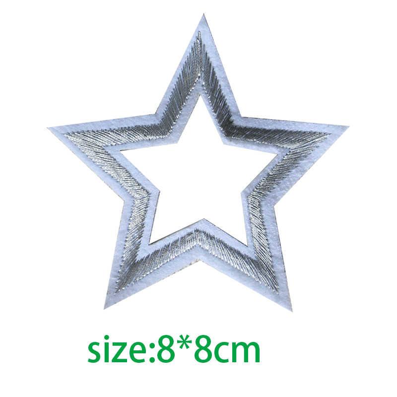 1 PCS Hollow star s Paillettes star Patch di Scintillio star s Adesivi FAI DA TE del Tessuto Appliques Ricamato il Ferro Sul Giacche di Jeans pantaloni Distintivi e Simboli