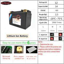 KP14S LiFePO4 батарея для мотоцикла 12 В 14Ah мотоцикл литиевая железная батарея CCA 480A мотоцикл батарея 12 В с BMS доска