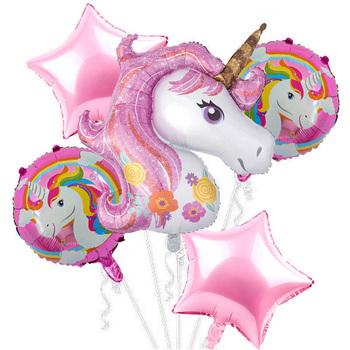 Duże jednorożca balony foliowe gwiazda zestaw lateksowy balon z helem połączenie impreza impreza szczęśliwe dekoracje urodzinowe dla dzieci tanie i dobre opinie FEMAILY CN (pochodzenie) PENTAGRAM Cartoon Amnimal ROUND Folia aluminiowa Birthday party Dzień dziecka Ballon tc07