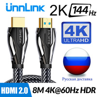 Unnlink Long HDMI Cable HDMI 2.0 4K@60Hz 2k@144Hz 3m 5m 10m 15m HDCP 2.2 HDR for Projector Splitter Switch PS4 TV box s Computer