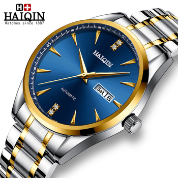 New HAIQIN Fashion Automatic Mechanical Stainless Steel Men's Watches Top Brand Luxury Wristwatch Business Sports reloj hombre