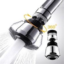 Насадка на кран 360 Поворотный кран насадка Torneira адаптер фильтра для воды очиститель воды экономия крана аэратор диффузор кухня