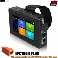Aktualizacji IPC-1800 PLUS CCTV tester kamery ip H.265 4K IP 8MP TVI 8MP CVI 8MP AHD analogowe 5-in-1 na rękę tester kamery monitoringu Monitor z wifi