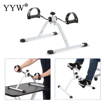 Portable Fitness Stepper Treadmill Cardio Fitness Indoor Cycling Steppers Leg Machine Home Gym Exercise Mini Exercise Bike