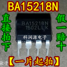 10 шт. BA15218 BA15218N 8 и