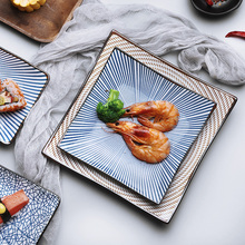 Japanese Style Plates Ceramic Dinner Sets Geometric Dishes Phnom Penh Square Tableware Dessert Sushi Plate