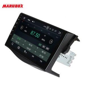 """Image 2 - Marubox TK165 DSP ، سيارة مشغل وسائط متعددة لتويوتا Rav4 ، الطليعة 2005 2013 ، 10 """"IPS الشاشة ، أندرويد 9.0 ، راديو السيارة 64GB"""