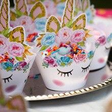 Arc en ciel licorne moules à Cupcake en papier gâteau Topper licorne fête danniversaire gâteau décorations enfants bébé douche licorne fête fournitures