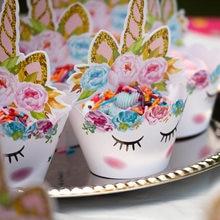 虹ユニコーンカップケーキラッパーケーキトッパーユニコーン誕生日パーティーのケーキの装飾子供ベビーシャワーユニコーンパーティー用品