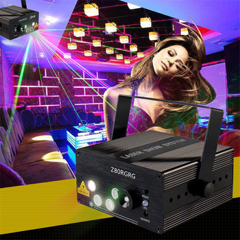 DJ Laser Lights Projector Red Green Blue Colorful 80 Patterns with RGB LED Lighting System for Party DJ Stage Disco Music Show