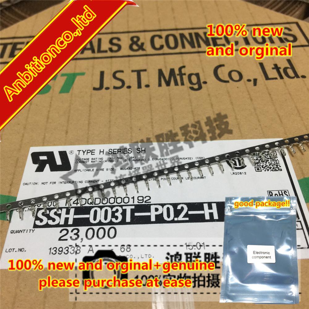 10-100pcs 100% New Original SSH-003T-P0.2-H Terminal Connector  In Stock