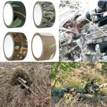 5cm*5m Multicolour Toy Decoration Cycling Outdoor Wear-resisting Waterproof Non-slip Camouflage Tape