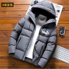 New men's winter coat, Men's warm hoodie coat, Men's wool coat, Clothes, Men's thick coat