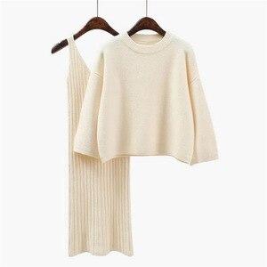Image 3 - LANMREM sweter kobieta sweter z długim rękawem sweter damski dzianinowy Top + wysoka talia dzianina Sling 2020 jesienno zimowa nowy kolor QK368