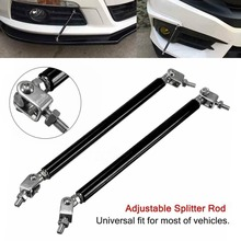 1 Pair 15cm Car Front Rear Bumper Protector Adjustable Splitter Rod Support Universal Auto Replacement