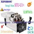 ASIC miner StrongU Miner STU-U1 + 12. 8/S Blake256R14 DCR HC mining лучше  чем FFMiner D18 DR3 DR5 S9 Z9 Z11 Innosilicon T3 M3X