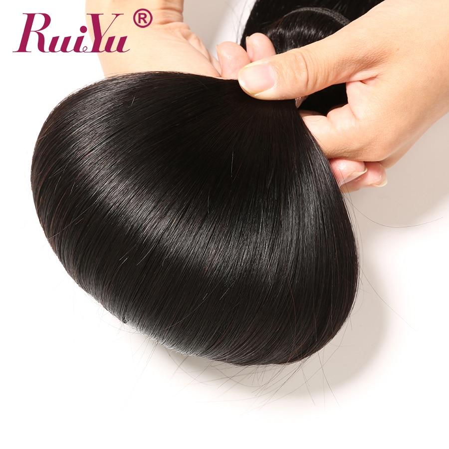 Straight Hair Bundles 8- 30 Inch Bundles Hair Extension Human Hair Bundles 3 Bundle Deals  Peruvian Remy Hair RUIYU Hair Wave