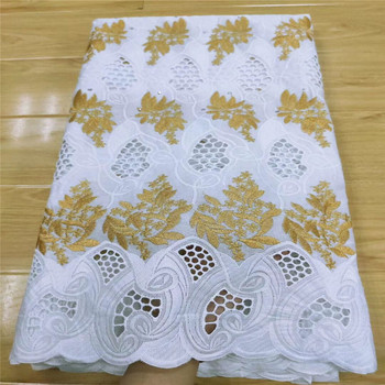 New Design High Quality Stones Swiss Voile Lace in Switzerland 100%Cotton African Dry Lace Fabric 2020 French Lace Party  67-981